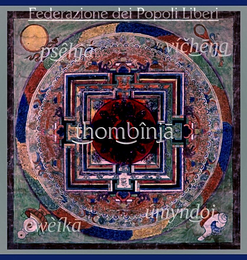 image: Thombînjā